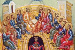 Свети Јустин Нови (Ћелијски): Духом Светим ходимо кроз овај свет и вечност