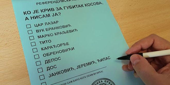 ВЕЛЕИЗДАЈНИК расписује референдум: ''Ко је крив за губитак Косова, а нисам ја''? 1