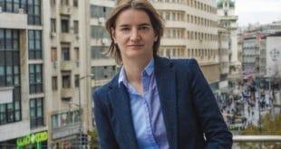 НАРОД ПОРУЧУЈЕ ПРЕМИЈЕРКИ: Дај оставку и иди из Србије! 9