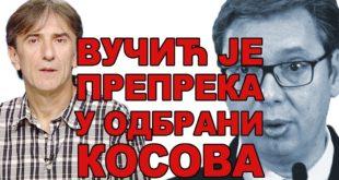 ЦВИЈЕТИН МИЛИВОЈЕВИЋ: Александар Вучић је извршио државни удар (видео) 7