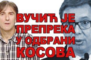 ЦВИЈЕТИН МИЛИВОЈЕВИЋ: Александар Вучић је извршио државни удар (видео)