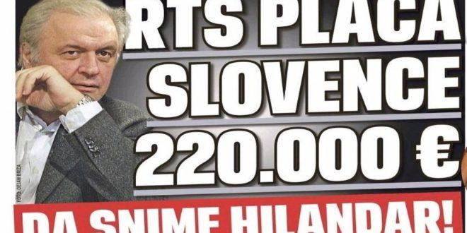 БРУКА! РТС плаћа Словенцима 220.000 евра да сниме филм о Хиландару 1
