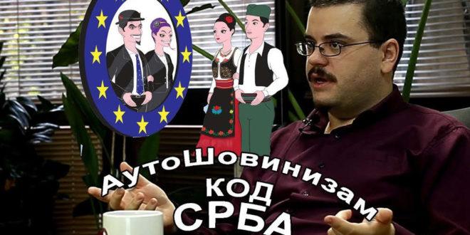 Самомрзећи Срби су резултат окупиране свести! -Милан Дамјанац (видео)