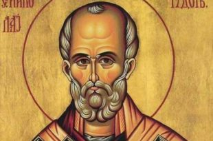 Данас славимо Светог Николу Чудотворца! Срећна слава свима који славе!