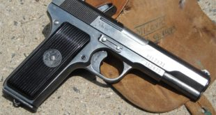 Ево ти пиштољ да чуваш земљу од лопова! (видео) 6