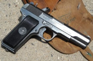 Ево ти пиштољ да чуваш земљу од лопова! (видео)