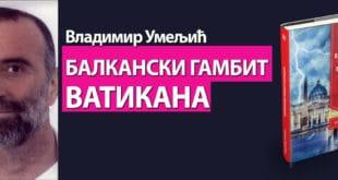 """Приказ књиге Владимира Умељића """"Балкански гамбит Ватикана"""" 8"""