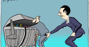 Под притиском ММФ-а укида се Закон о привременом смањењу пензија