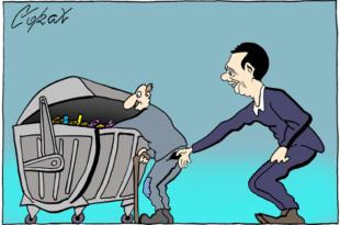 Синдикат пензионера: А шта је са оних отетих милијарду евра?