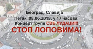 ЦЕЛА СРБИЈА СТАЈЕ 8. ЈУНА! Широм Србије најављена БЛОКАДА саобраћаја 25