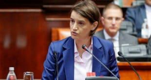 Ана Брнабић моментално да поднесе неопозиву оставку због преваре и обмане јавности! (видео) 8