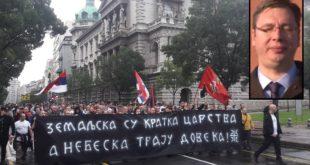 Јучерашњи Видовдански протест окупио више хиљада људи 11
