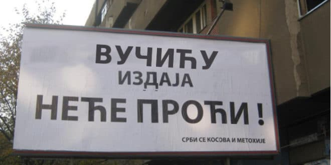 Срби не могу на КиМ са својим таблицама, а Вучић гради ауто-пут до Албаније!