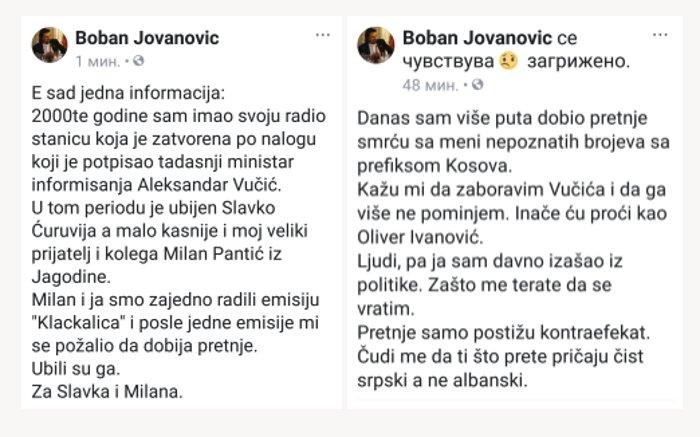 Вучић, Информер и страх од ЦИА 5