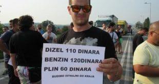 Полиција хапси учеснике блокаде у Прељини! 6