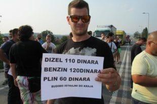 Полиција хапси учеснике блокаде у Прељини!