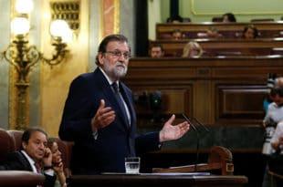Пала Влада Шпаније