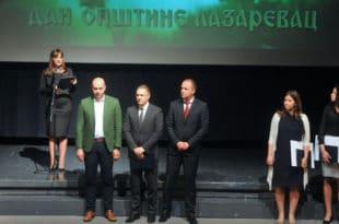 ТРАВЕСТИЈА! Пребио и похапсио Лазаревчане а општина Лазаревац му доделила награду?!