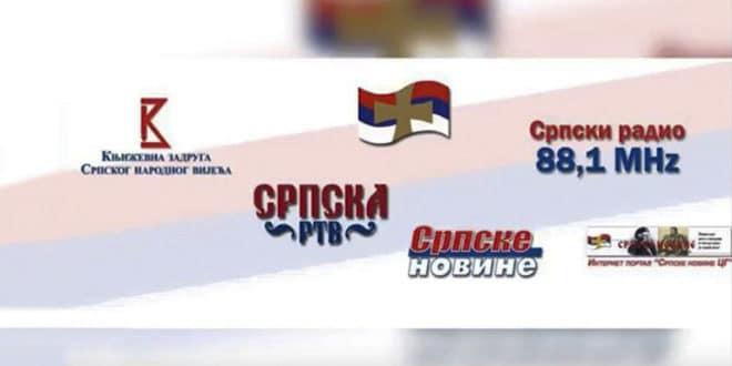Црногорски удар на српске медије — гасе сваку информацију из Русије