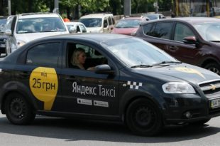 Яндекс.Такси у Београду