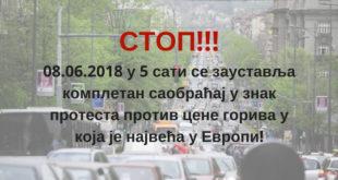 СРБИЈА СТАЈЕ 8. ЈУНА! У знак протеста због раста цена горива 9