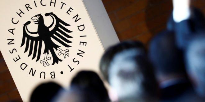 """Немци у Аустрији шпијунирали преко 2.000 """"објеката"""", укључујући и владу у Бечу 1"""