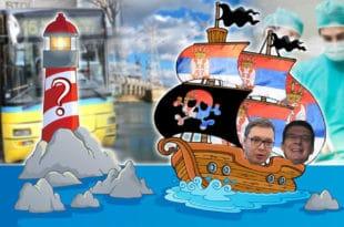 МИЛАН ВИДОЈЕВИЋ: Kуд плови овај брод?
