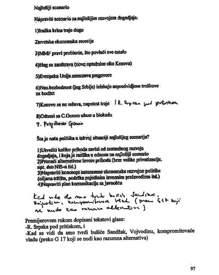 ЕКСКЛУЗИВНА ДОКУМЕНТА: Ово је Ђинђићева смртна пресуда! 2