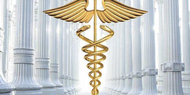 Кратак поглед на змију и штап – симбол медицине 1
