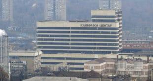 Како је из Клиничког центра Србије испарило 437 милиона евра 7