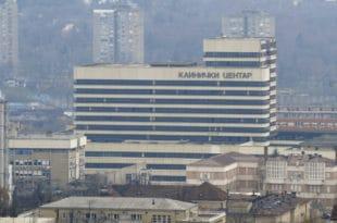 Како је из Клиничког центра Србије испарило 437 милиона евра