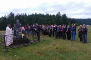 Одржан помен за мобилисану српску децу које су комунисти брутално побили и бацили у јаму