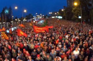 Велике демонстрације у Скопљу против режима америчког вазала Зорана Заева (видео)