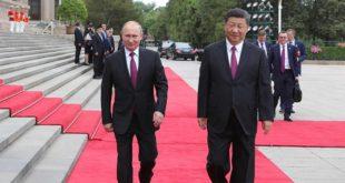 Путин и Си: Осуђујемо излазак САД из нуклеарног програма са Ираном