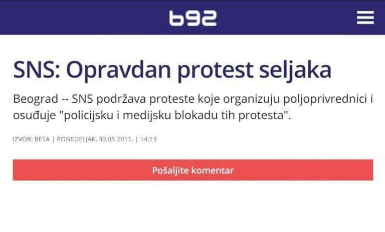 Полиција је јуче у Чачку ухапсила 17 људи на протесту због цене горива! 2