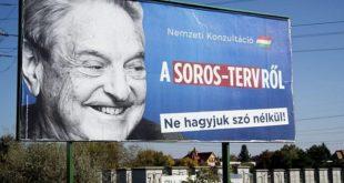 Мађарска и званично: Стоп за Сороша