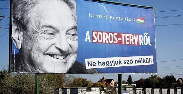 Мађарска и званично: Стоп за Сороша 1