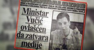 Да ли ВЕЛЕИЗДАЈНИК спрема цензуру интернета и затварања медија пред издају Косова?