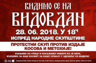 Позив на Видовдански протестни скуп у 18 часова испред Скупштине Србије 7