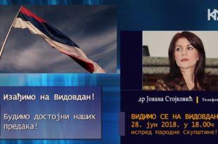 Др. Јована Стојковић - Видимо се на Видовдан 2018. у 18 часова (видео) 10
