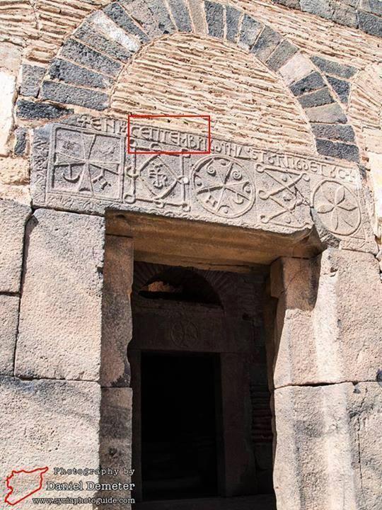 Ћирилица 3 века пре Ћирила и Методија