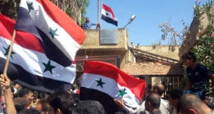 Сиријска армија подигла државну заставу у граду у којем је 2011. почео грађански рат (видео)