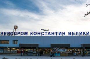 """Обуставља се међународни саобраћај са нишког аеродрома """"Константин Велики"""": Нема летова због короне"""