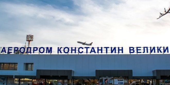 Нишки аеродром у губицима 1