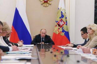 """Путин: """"Роскосмос"""" треба да постиже успехе у истраживању свемира"""