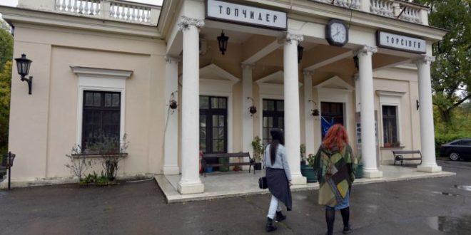 """""""Главна"""" станица Топчидер је и даље у 19. веку: У воз преко шина, чекаоница као јавни WC! (видео) 1"""
