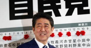 Абе обједињује Азију и Пацифик против Трамповог протекционизма 5