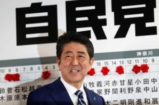 Абе обједињује Азију и Пацифик против Трамповог протекционизма 12