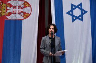 """Амбасадорка Израела у Београду: Србија је пријатељска земља и наша је одлука да не признамо """"Косово"""""""