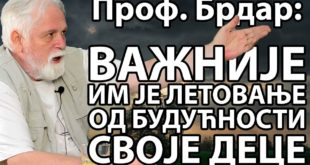 """Проф. др Милан Брдар о новом тоталитаризму: Донирање органа – креће ли да нас """"гута мрак""""? (видео) 2"""